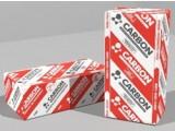 Полистирол экструдированный XPS Техноплекс CARBON (ECO. PROF300). Постака профессионального утеплителя.