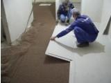 Процесс монтажа сухой стяжки