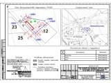 Схема планировочной организации земельного участка для получения разрешения на строительство индивидуального жилого дома