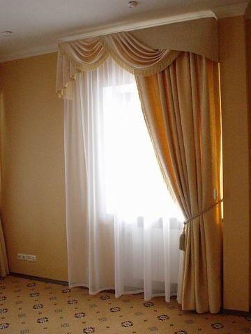 транспортом Праге шторы в зал для маленького окна фото Сбербанк Онлайн регулярно