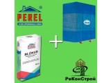 Стеновой комплект Газобетон НЛМК (Hebel) Клей Perel с доставкой