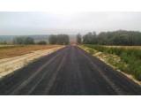 строительство дороги асфальтной крошкой