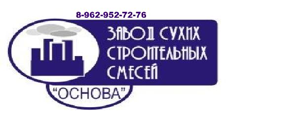 Цемент в Чехове с доставкой