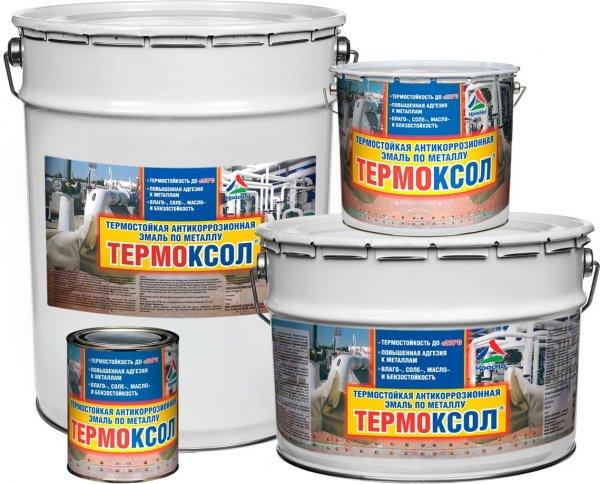 Термоксол - термостойкая эмаль для чёрных и цветных металлов