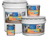 Термоксол - термостойкая краска по металлу