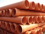 Трубы пластиковые канализационные