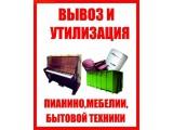Уборка мусора Нижний Новгород