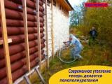 Утепление деревянного, брусового дома. Улан-Удэ, Как утеплить деревянный дом