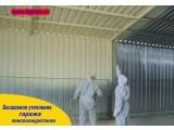 Утепление гаража Улан-Удэ, Как утеплить гараж, Утеплитель для гаража