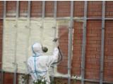 Утепление наружных стен пенополиуретаном 50 мм