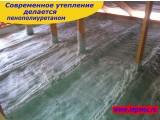 Утепление потолка Улан-Удэ, Как утеплить потолок, Утеплитель для потолка