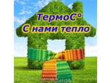 Утеплитель Пенополиуретан(ППУ)