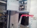 Вакансия. Требуются электромонтажники слаботочники для работы по монтажу слаботочных систем